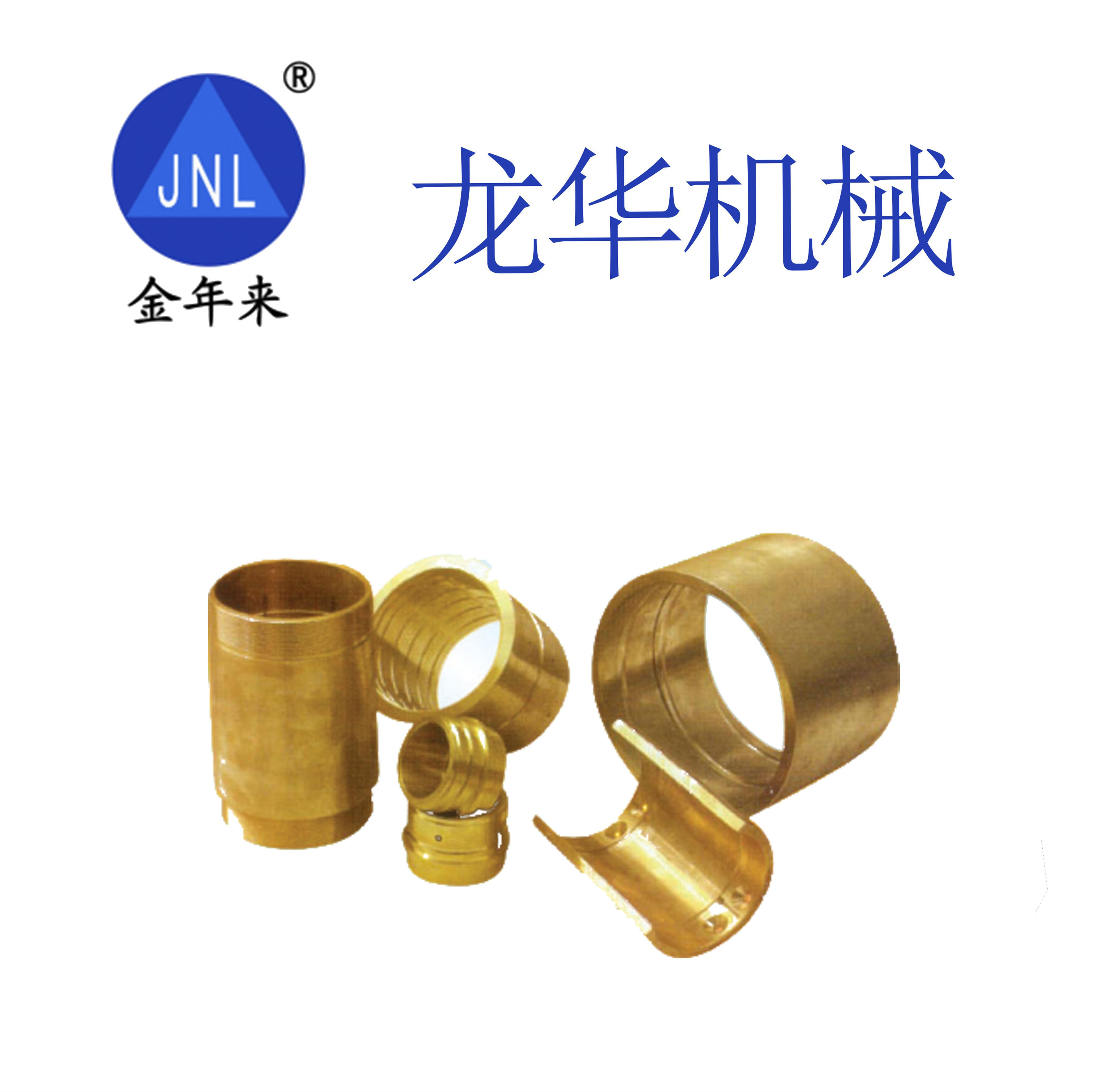 ZCuSn10P1銅套